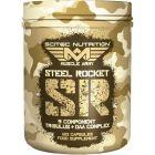 MUSCLE ARMY Steel Rocket 120 kap.
